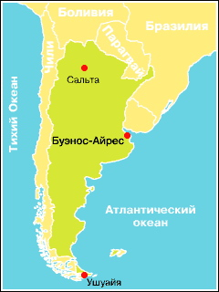 People countries › портал › аргентина
