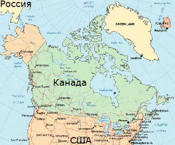 Россия канада 5 4 смотреть голы - 8