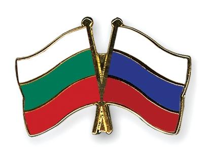 Русские в Болгарии форум