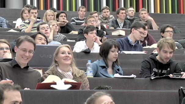 всеобщее Высшее образование