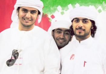 Мужчины фото арабские эмираты фото 348-154