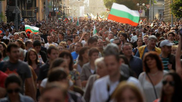 Картинки по запросу население болгарии