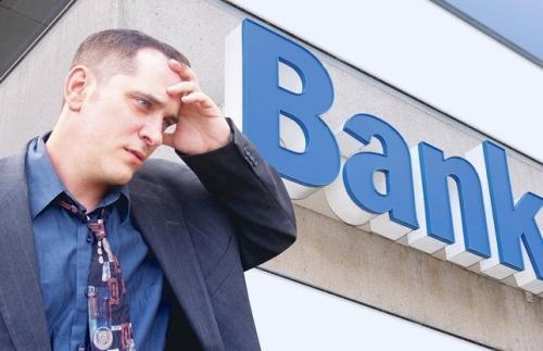 Предлагают закрыть кредит