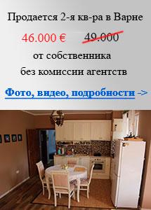 Магазин рукоделия в Болгарии