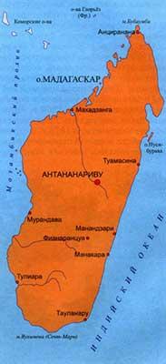 Карта о. Мадагаскар