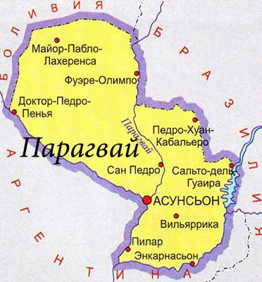 Карта Парагвая