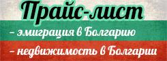 Obi в Болгарии