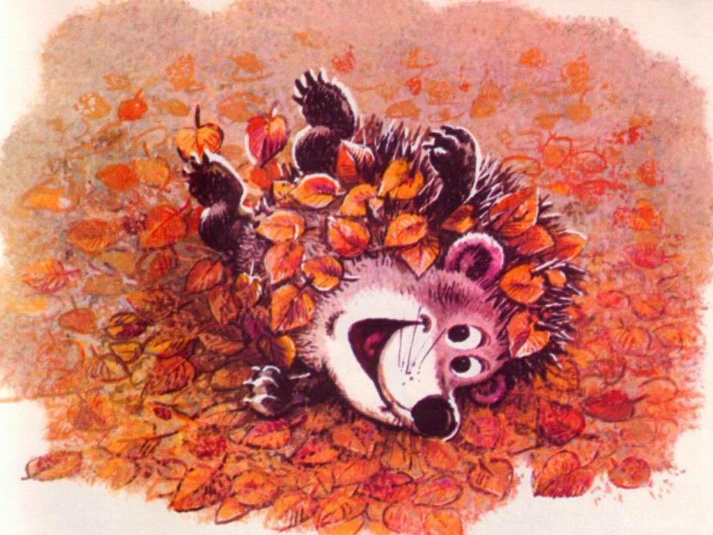 картинки с днем рождения осенью