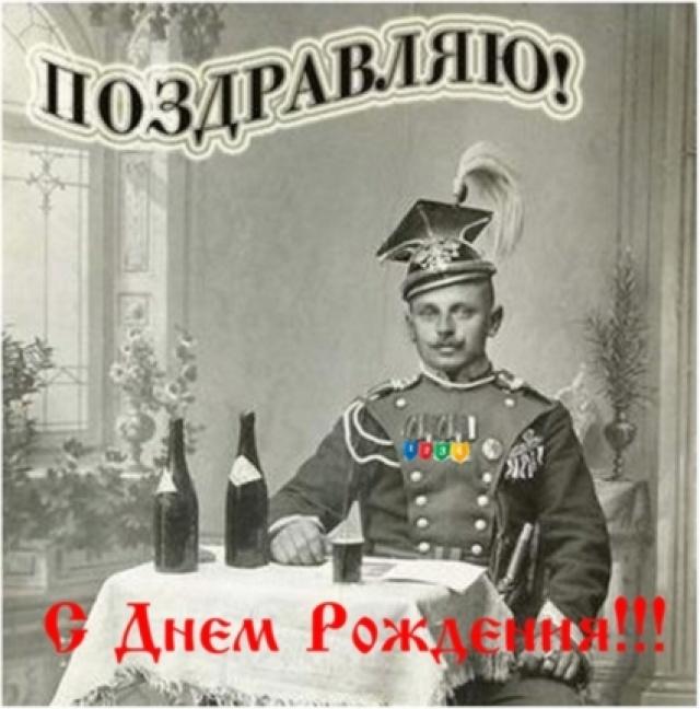 с днем рождения картинки военному