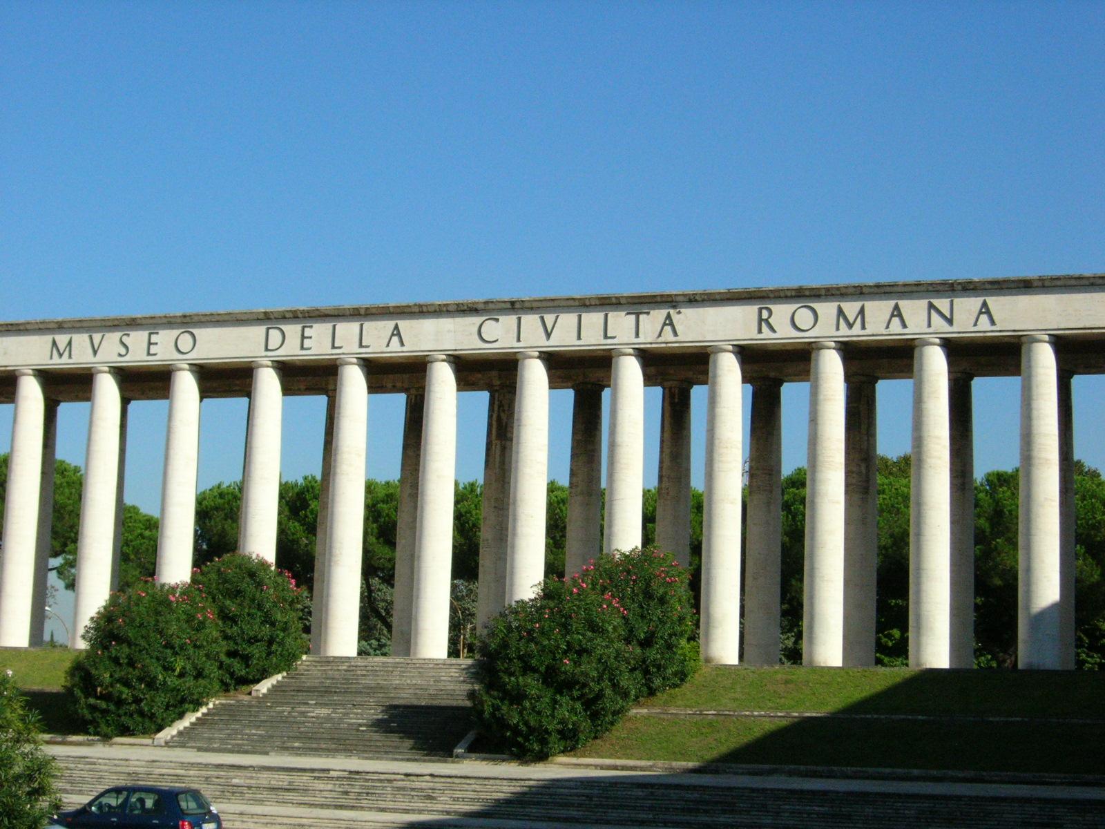 Музей римской цивилизации (Museo della Civiltà Romana)