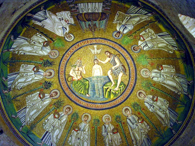 Арианский баптистерий (Battistero degli Ariani)