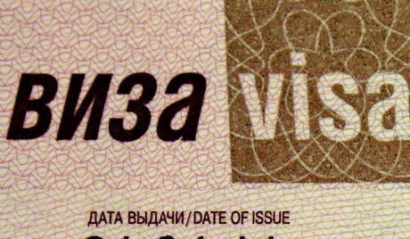 Российские визовые центры в Италии