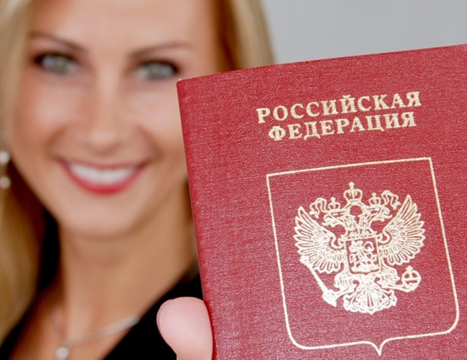 Оформление российского гражданства в Италии