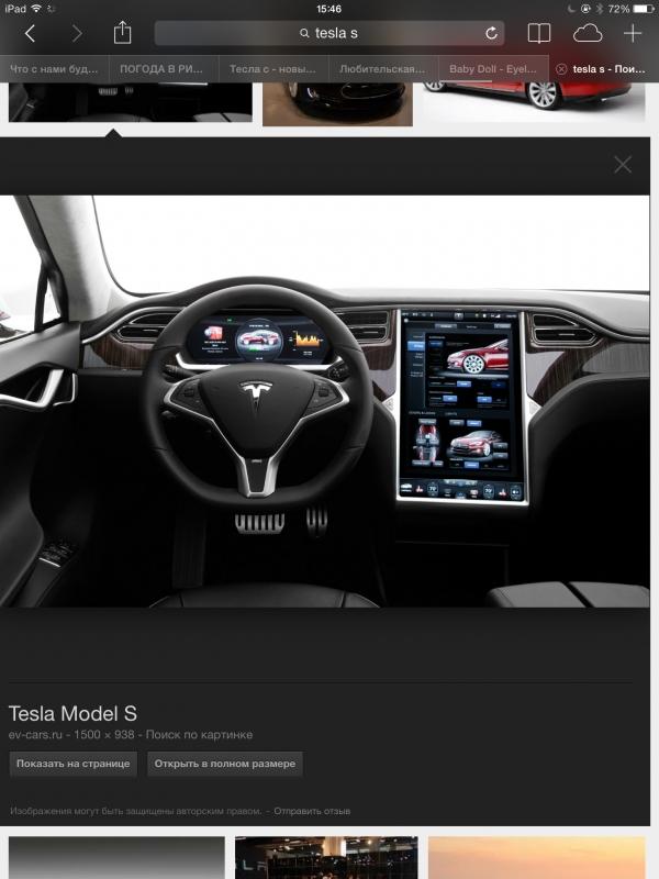 Тесла с - новый полностью электромобиль